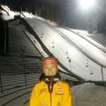 Lillehammer 2014